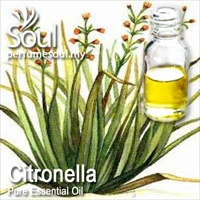 Pure Essential Oil Citronella (Java Citronella) - 10ml