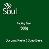 Coconut Paste ( Soap Base ) - 500g