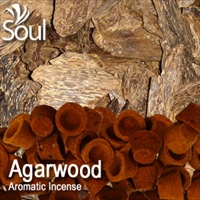 Aromatic Incense - Agarwood