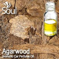 Agarwood Aromatic Car Perfume Oil - 50ml