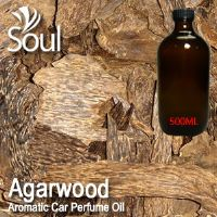 Agarwood Aromatic Car Perfume Oil - 500ml