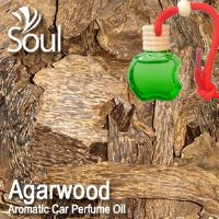Agarwood Aromatic Car Perfume Oil - 8ml
