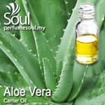 Virgin Carrier Oil Aloe Vera - 100ml