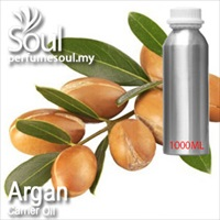Virgin Carrier Oil Argan - 1000ml