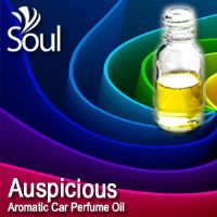 Auspicious Aromatic Car Perfume Oil - 50ml
