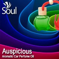 Auspicious Aromatic Car Perfume Oil - 8ml