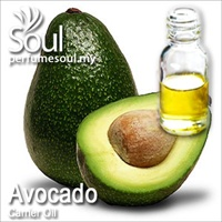 Virgin Carrier Oil Avocado - 100ml