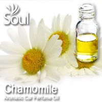 Chamomile Aromatic Car Perfume Oil - 50ml