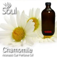 Chamomile Aromatic Car Perfume Oil - 500ml