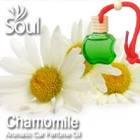 Chamomile Aromatic Car Perfume Oil - 8ml