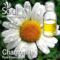 Pure Essential Oil Chamomile - Wild Charmomile - 10ml
