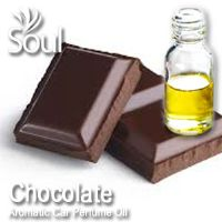 Chocolate Aromatic Car Perfume Oil - 50ml