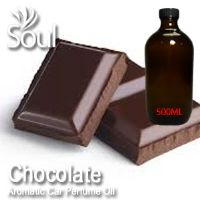 Chocolate Aromatic Car Perfume Oil - 500ml