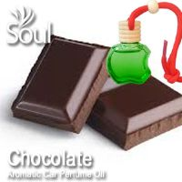 Chocolate Aromatic Car Perfume Oil - 8ml