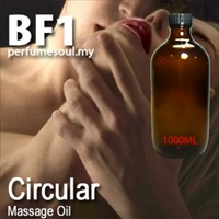 Massage Oil Circular - 1000ml