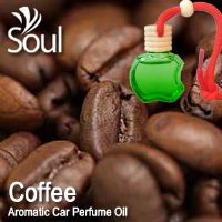 Coffee Aromatic Car Perfume Oil - 8ml