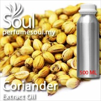 Pure Essential Oil Coriander - 50ml
