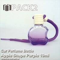 10ml Car Perfume Bottle Apple Shape Purple - 10Pcs