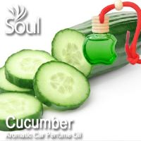 Cucumber Aromatic Car Perfume Oil - 8ml