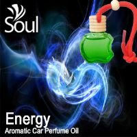 Energy Aromatic Car Perfume Oil - 8ml