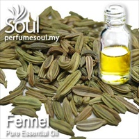 Pure Essential Oil Fennel - 10ml