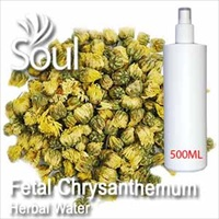 Herbal Water Fetal Chrysanthemum - 500ml