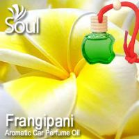 Frangipani Aromatic Car Perfume Oil - 8ml