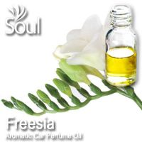 Freesia Aromatic Car Perfume Oil - 50ml