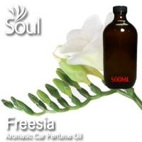 Freesia Aromatic Car Perfume Oil - 500ml