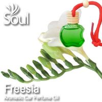Freesia Aromatic Car Perfume Oil - 8ml