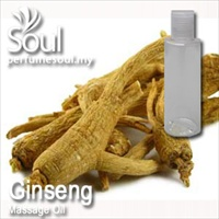 Massage Oil Ginseng - 200ml