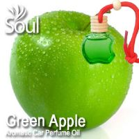 Green Apple Aromatic Car Perfume Oil - 8ml
