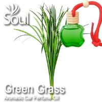 Green Grass Aromatic Car Perfume Oil - 8ml