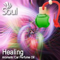 Healing Aromatic Car Perfume Oil - 8ml