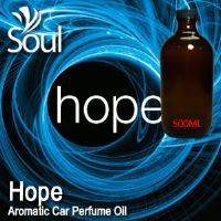 Hope Aromatic Car Perfume Oil - 500ml