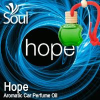 Hope Aromatic Car Perfume Oil - 8ml