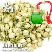 Jasmine Aromatic Car Perfume Oil - 8ml