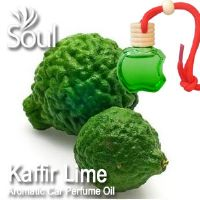Kaffir Lime Aromatic Car Perfume Oil - 8ml