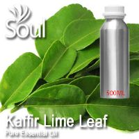 Pure Essential Oil Lime - Kaffir Lime Leaf - 500ml