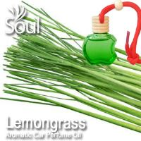 Lemongrass Aromatic Car Perfume Oil - 8ml