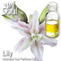 Lily Aromatic Car Perfume Oil - 50ml