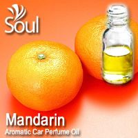 Mandarin Aromatic Car Perfume Oil - 50ml