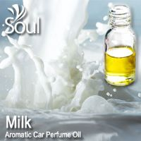 Milk Aromatic Car Perfume Oil - 50ml