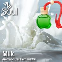 Milk Aromatic Car Perfume Oil - 8ml
