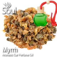 Myrrh Aromatic Car Perfume Oil - 8ml