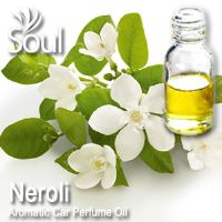 Neroli Aromatic Car Perfume Oil - 50ml