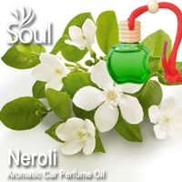 Neroli Aromatic Car Perfume Oil - 8ml