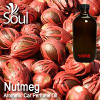 Nutmeg Aromatic Car Perfume Oil - 500ml