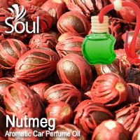 Nutmeg Aromatic Car Perfume Oil - 8ml