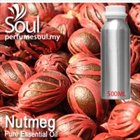 Pure Essential Oil Nutmeg - 500ml